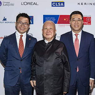 20/05/2019 - Gala Dinner of the France China Foundation, at Centre Pompidou in Paris