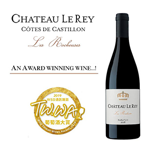 18/06/2019 - Château Le Rey Les Rocheuses 2016 was awarded a Gold Medal